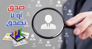 مقالات التسويق وتطوير الاعمال